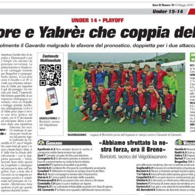 Under 14 – Playoff | Sartore E Yabrè: Che Coppia Da Gol!